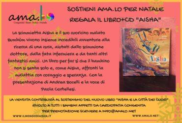 """Sostieni amaLO per Natale acquista Libro+CD """"Aisha"""""""